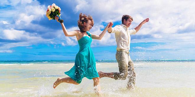 Ljetno vjenčanje zabava
